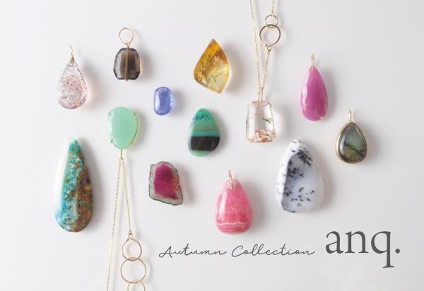 色とりどりの天然石