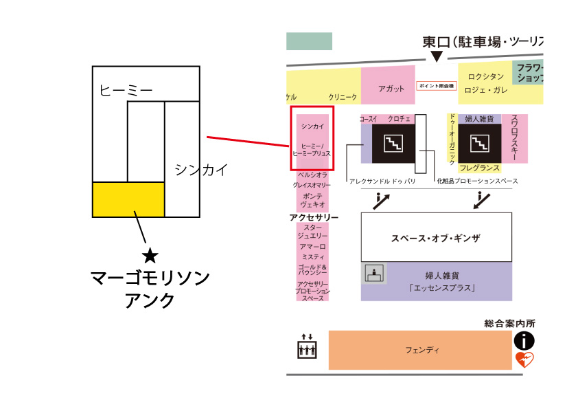 松屋銀座1階イベント会場地図